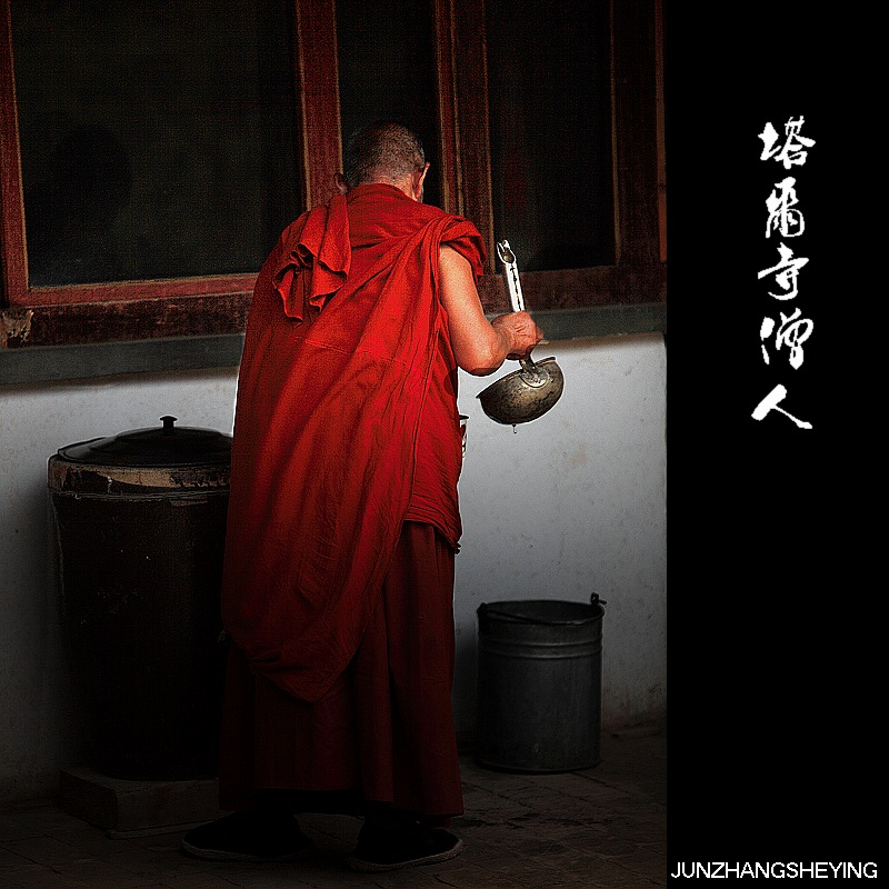 塔尔寺僧人21