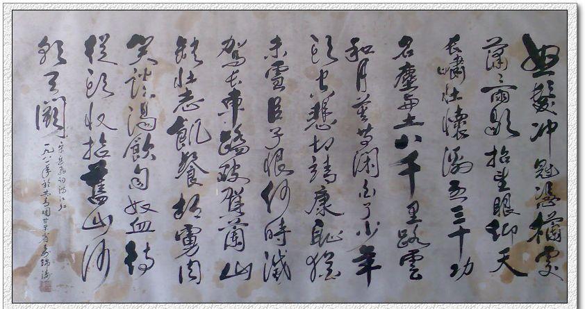 满江红楷体书法 满江红书法作品欣赏 满江红写怀岳飞书法