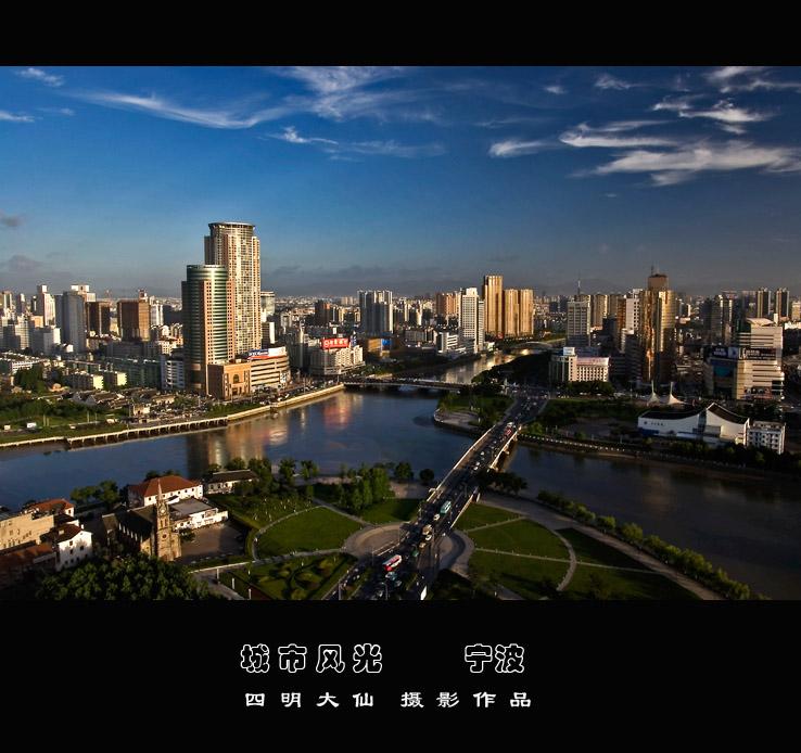 城市风光---宁波