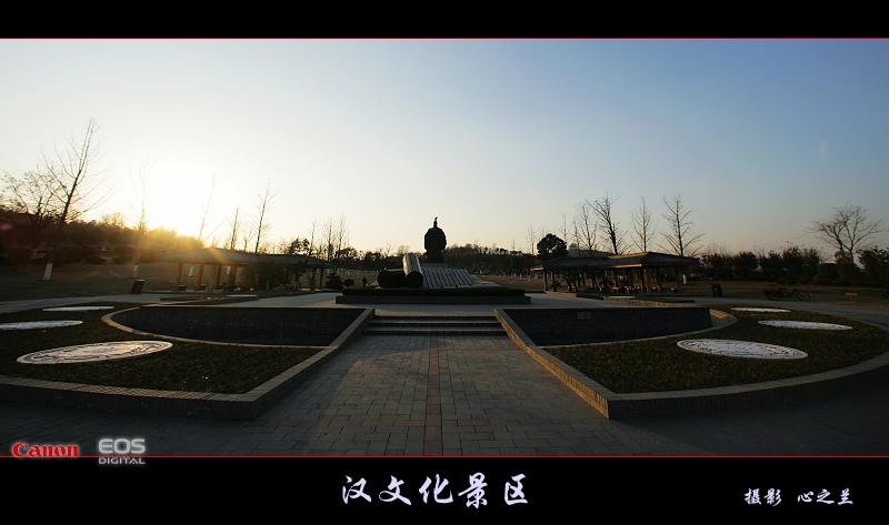 徐州汉文化景区(1)