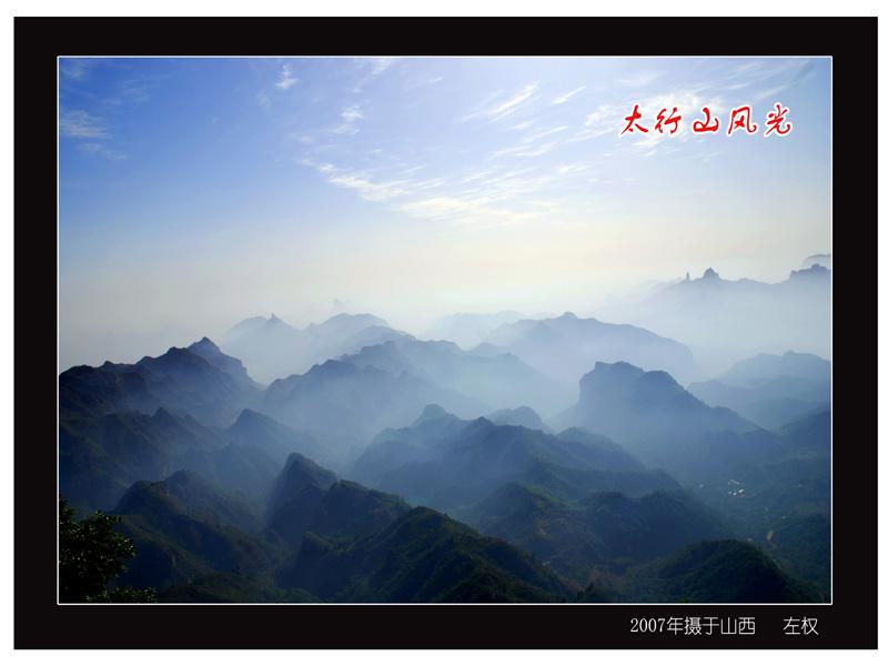 ctps.cn-- 太行山风光 漳河水 太行山