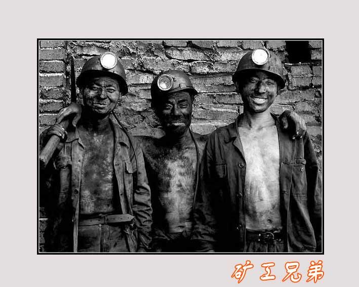 【原创诗歌】聆听煤的心跳 - 月朗昌谷 - 半笺花香清尘缘