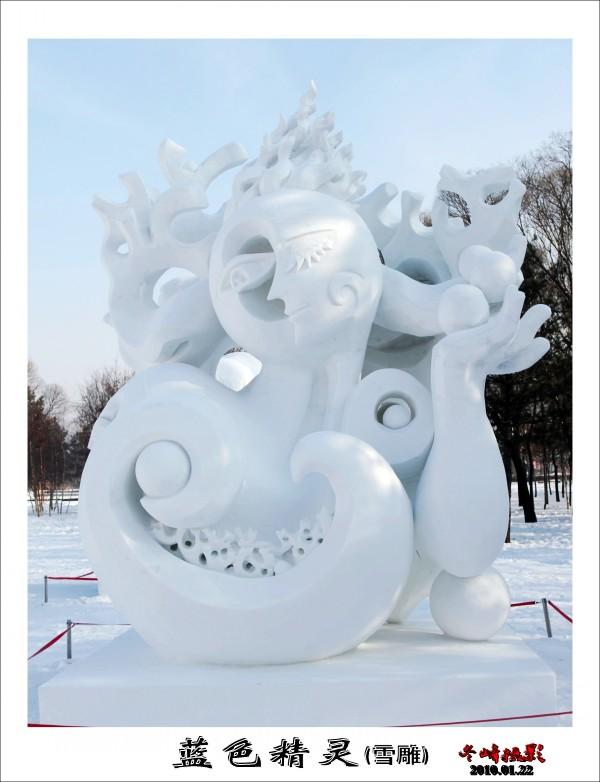 手绘梦想雪雕图