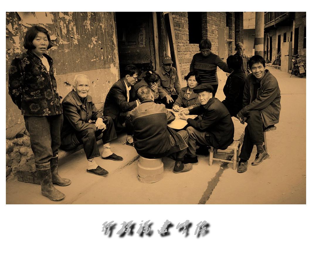 老照片-----村口