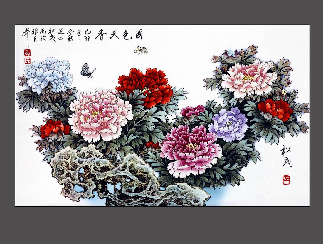 牡丹花画法步骤图画