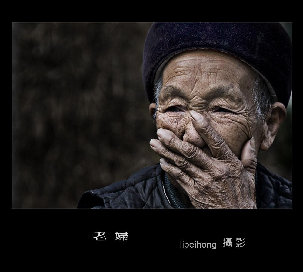 欧美肥白老妇图片_欧美16p老妇图片_欧美15p老妇图 ...