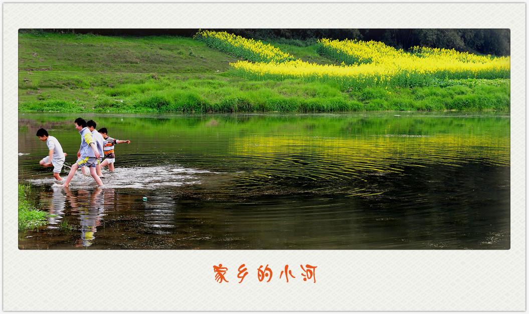 三江摄影----家乡的小河; 家乡的小河画画图片; 故乡的断章:小河木桥