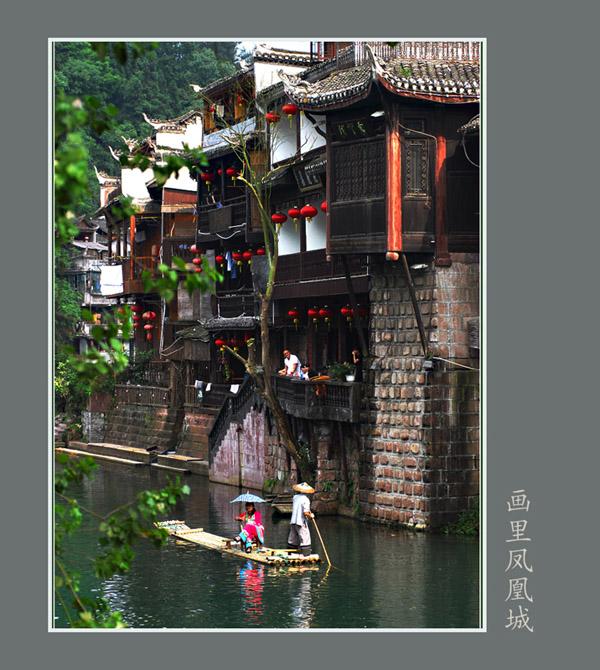 风景 古镇 建筑 旅游 摄影 600_670