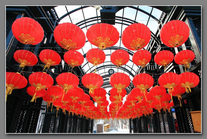 红灯高挂迎新春