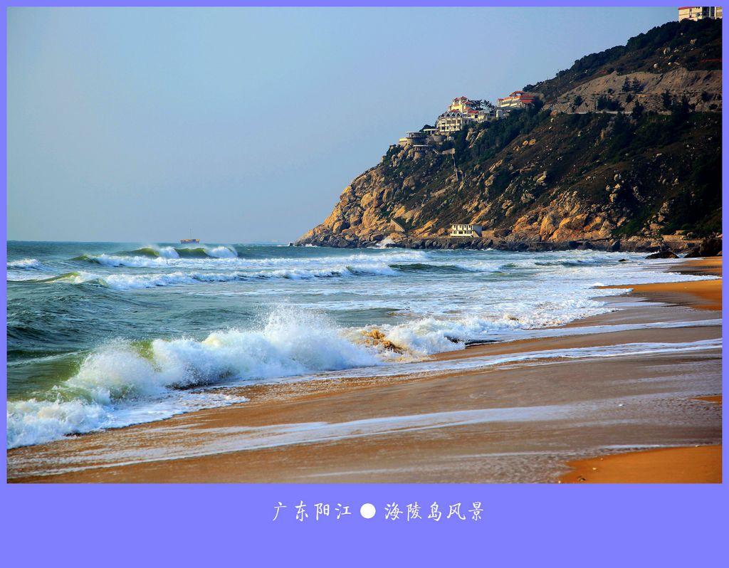 阳江画廊风景区
