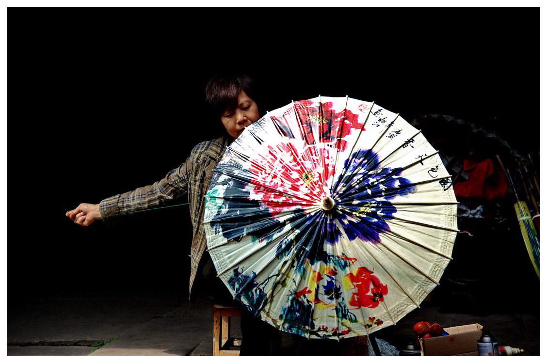 泸州手工油纸伞