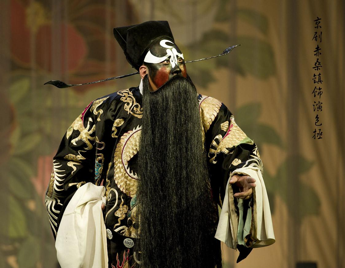 京剧人物---包拯