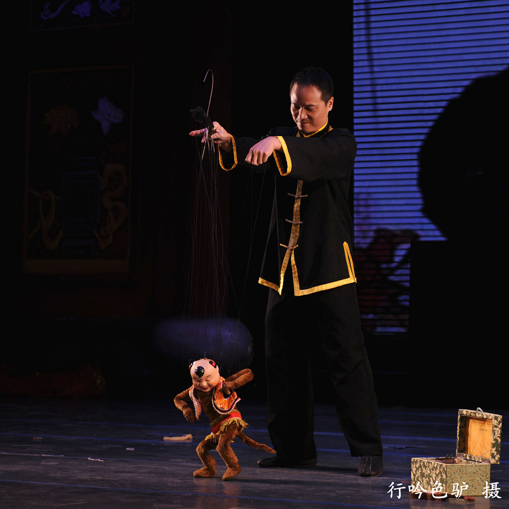 提线木偶·驯猴13