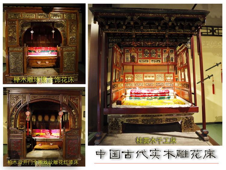 中国古代木雕床 映湖风光