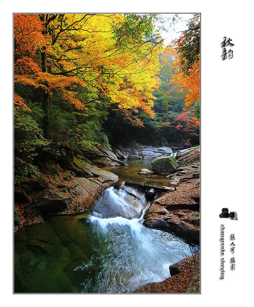 壁纸 风景 山水 桌面 827_1000