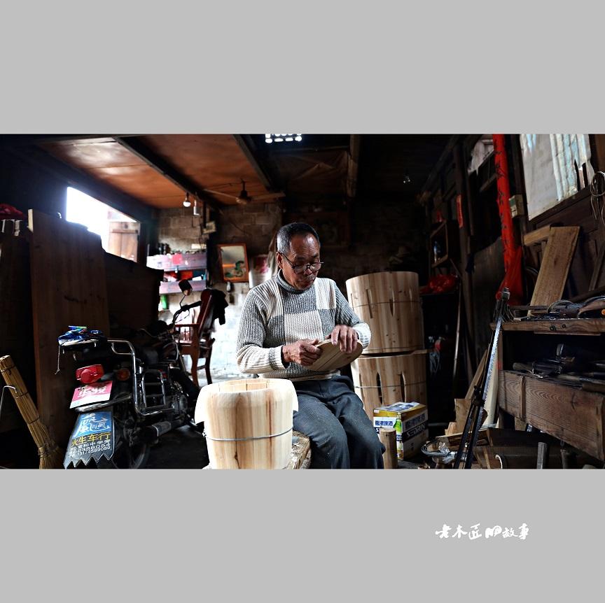 老木匠的故事(4)