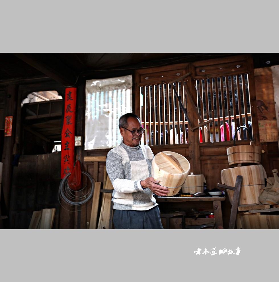 老木匠的故事(5)