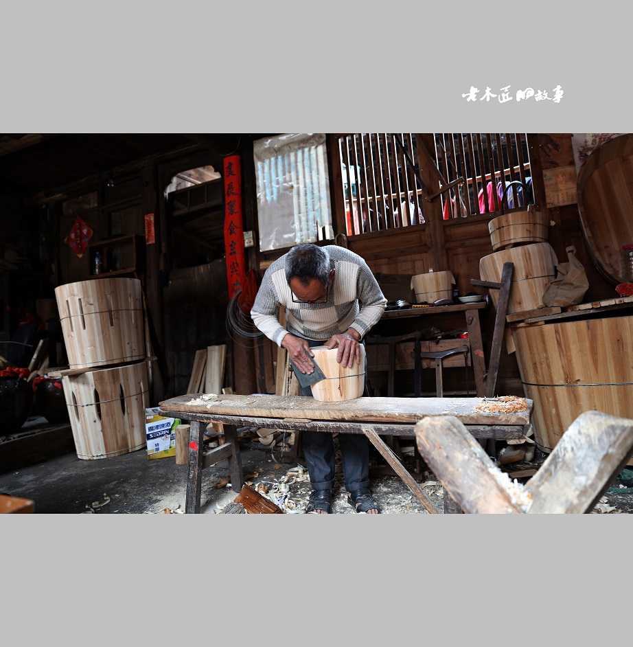 老木匠的故事(11)