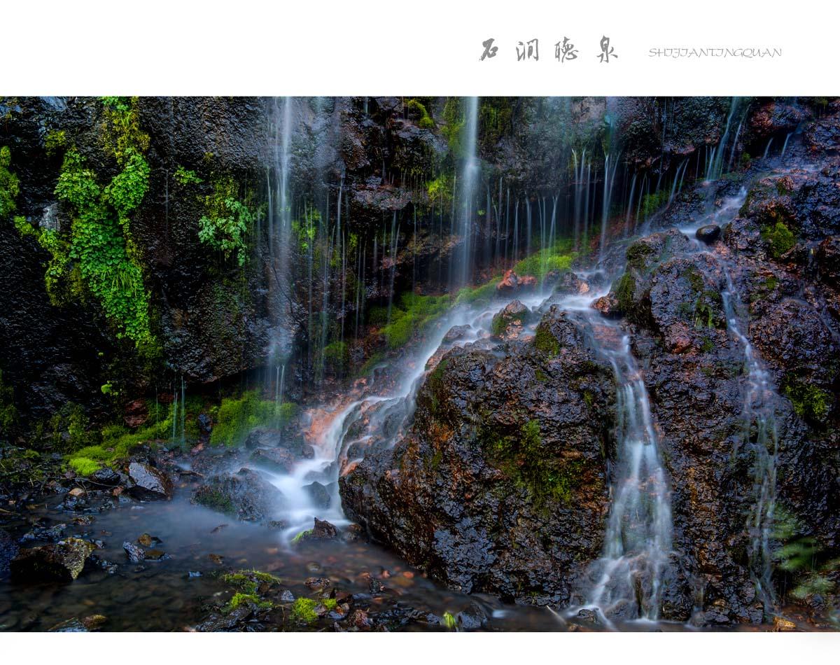 壁纸 风景 旅游 瀑布 山水 桌面 1200_950