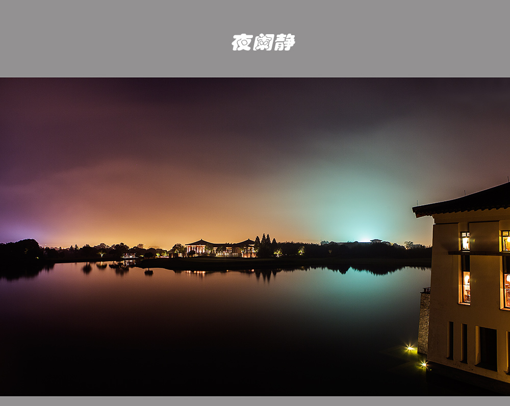 ctps.cn-- 夜阑静 无尘66图片