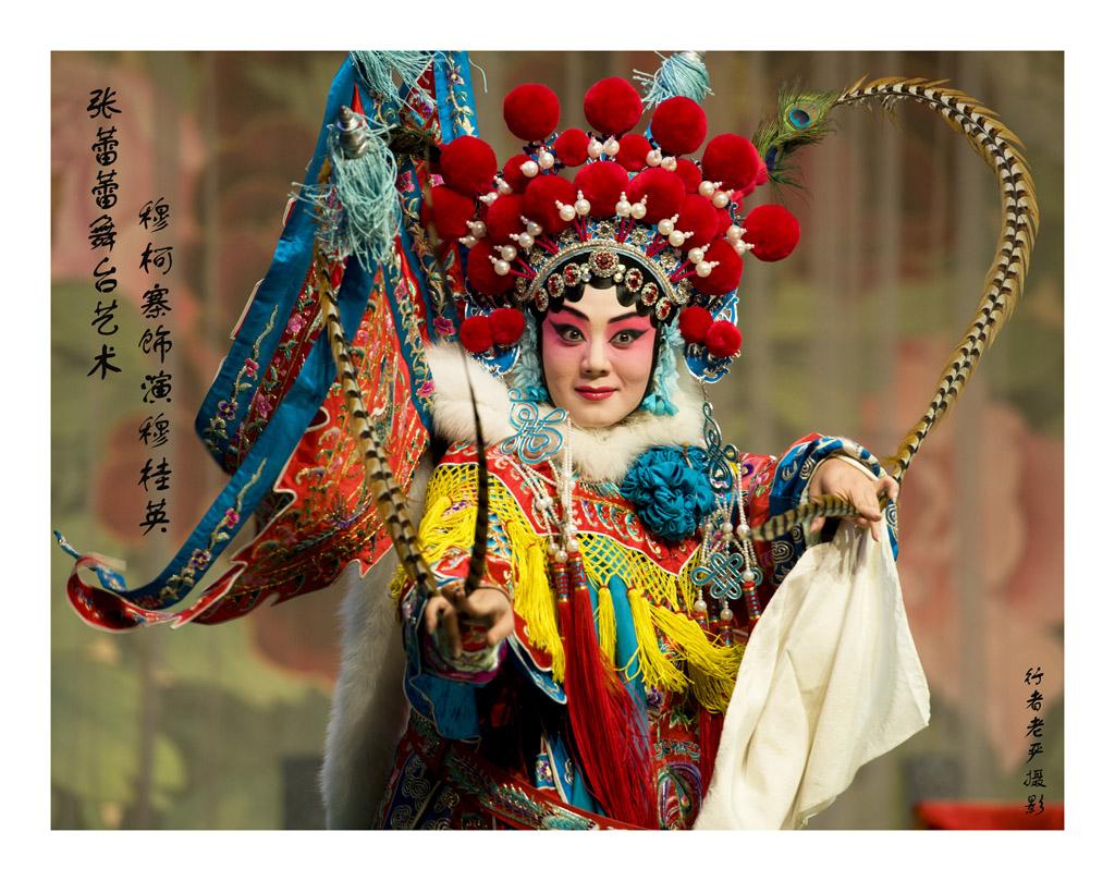 京剧人物---穆桂英