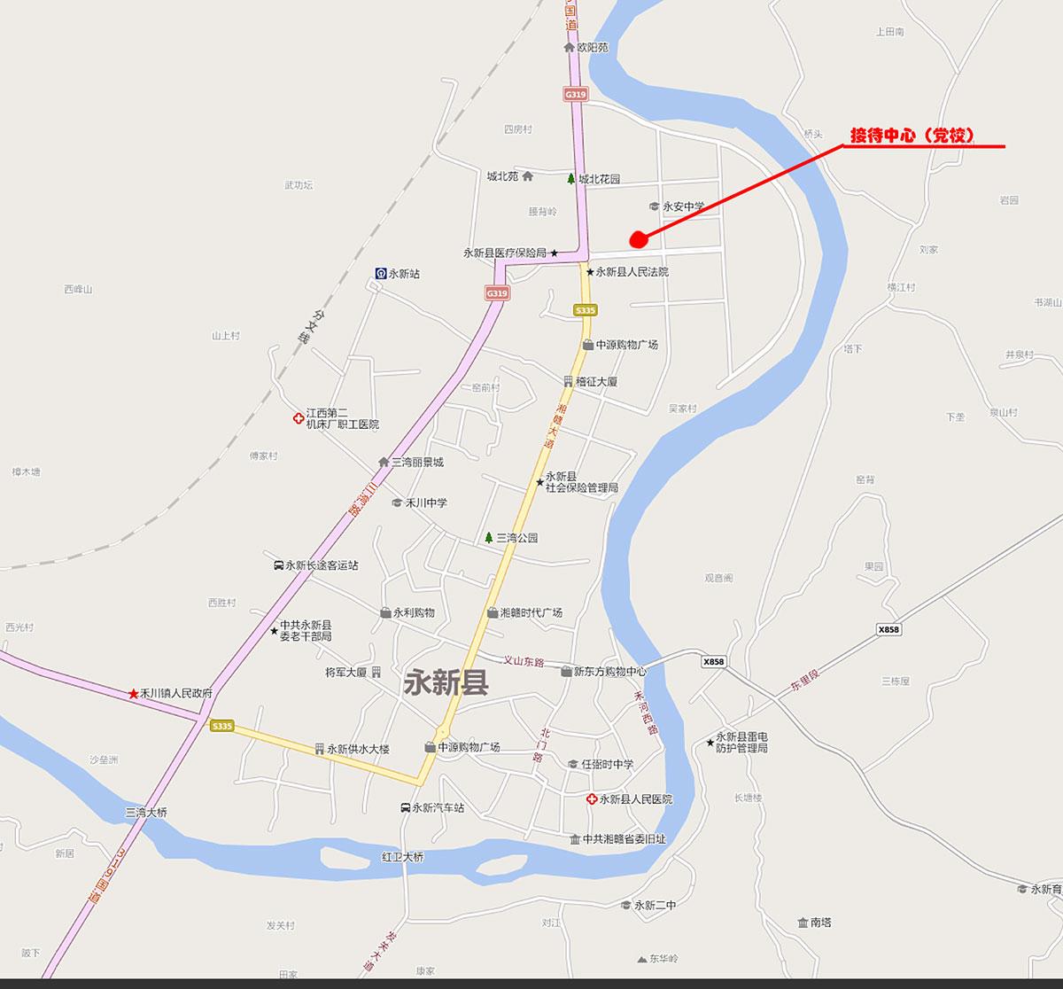 地点:江西省吉安市永新县永新县接待中心(永新县党校)